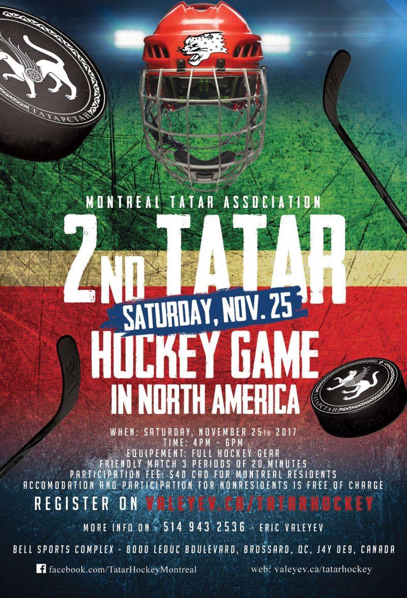 2nd Tatat Hockey Match in North America